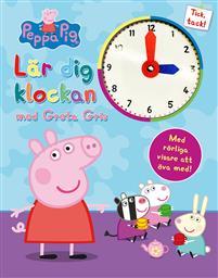 3 böcker för att lära sig klockan barnen kommer älska