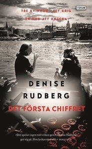Denise Rudbergs 5 bästa böcker du måste läsa